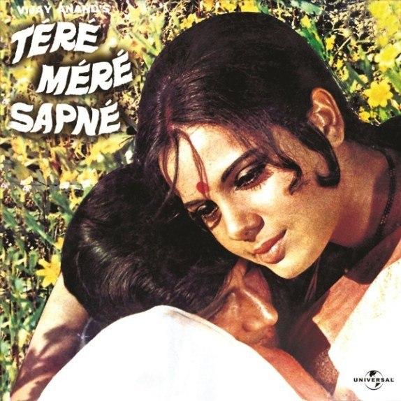Hindi Gold   Stingray Music